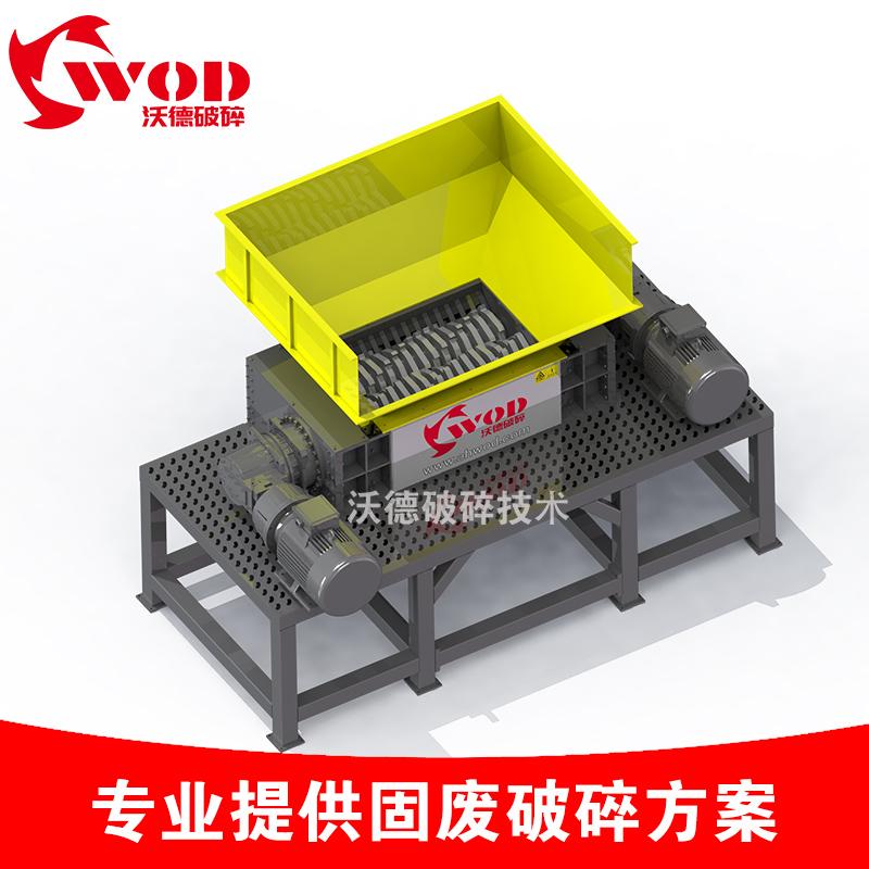 扬州平价的滤芯破碎机公司推荐